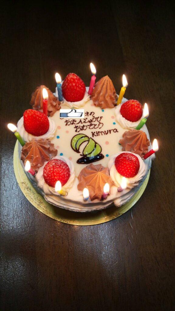 加工ケーキ