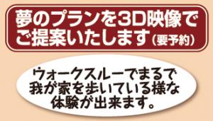 bn_plan_3D_02