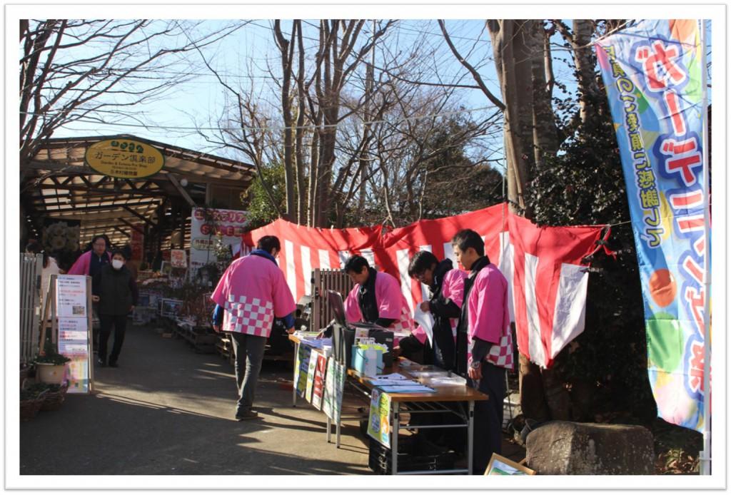 冬のガーデニング祭 開催中★