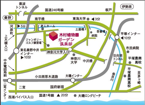 イラスト:木村植物園への地図